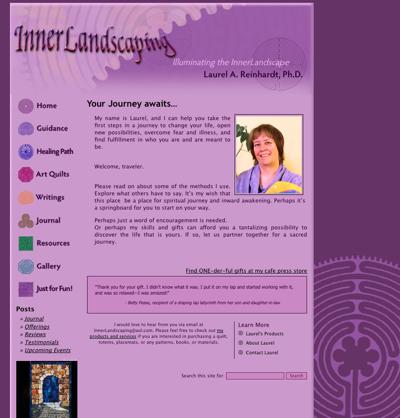 site_innerlandscaping
